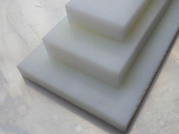 polyamid platte 5mm natur weiss pa6 breite l nge w hlbar zuschnitt kunststoff ebay. Black Bedroom Furniture Sets. Home Design Ideas