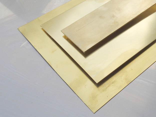 Messingplatte 5mm
